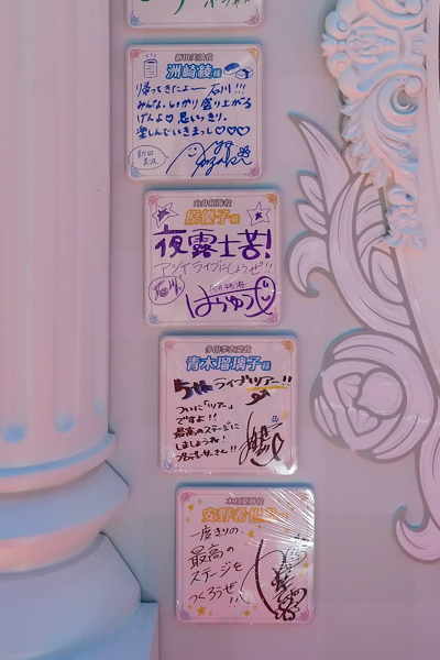 20170528_123615-5th_ishikawa2.jpg