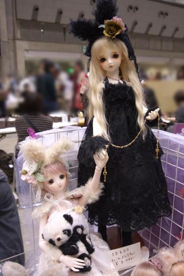 P1050280_dollpa26_edited-1.jpg
