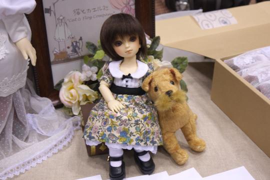 P1050292_dollpa26_edited-1.jpg