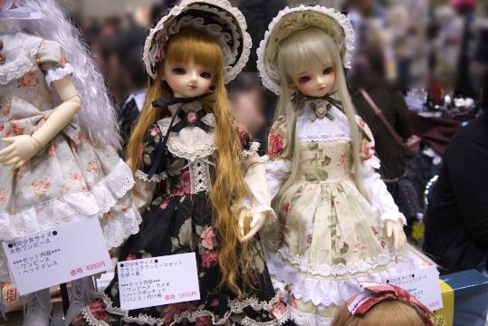 P1050296_dollpa26_edited-1.jpg