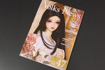P1060335_dollpa_kyoto9_edited-1.jpg