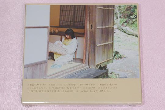P1060689_himitsu_edited-1.jpg