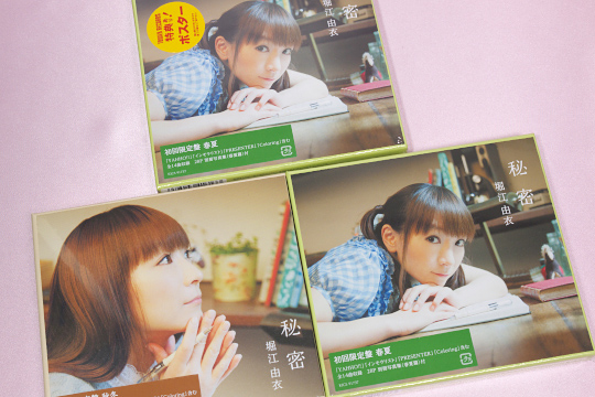P1060690_himitsu_edited-1.jpg