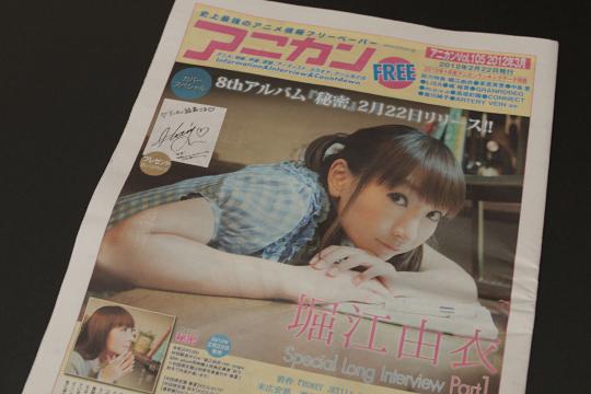 P1060772_himitsu_edited-1.jpg