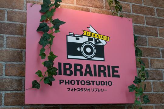P3190530-librairie.JPG