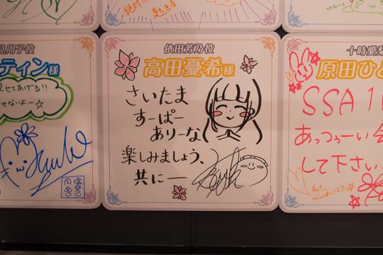 P9095404-shingeki.jpg