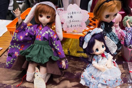 PC042702-idoll48.jpg
