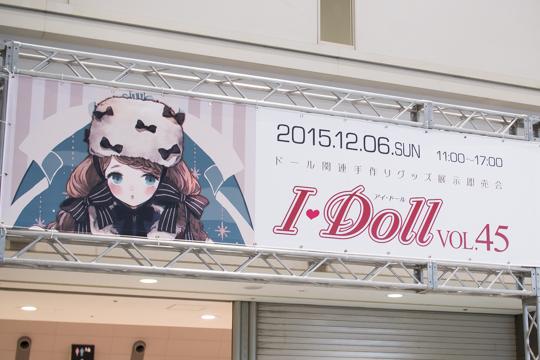 PC068698-idoll45_2.JPG