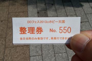 20130714_083243_edited-1.jpg