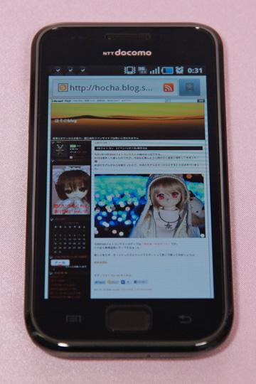 IMG_1684_edited-1.jpg