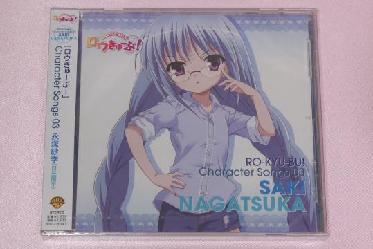 P1030824_cd.jpg