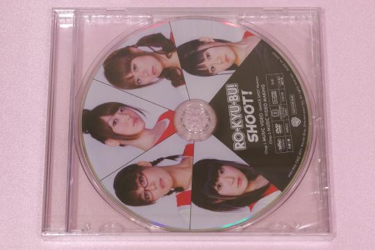 P1040258_cd.jpg