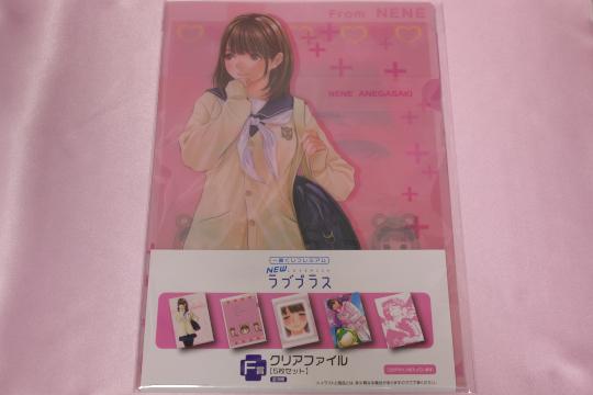 P1040554_newloveplus.jpg
