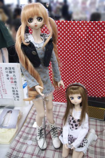 P1040648_idoll33_edited-1.jpg