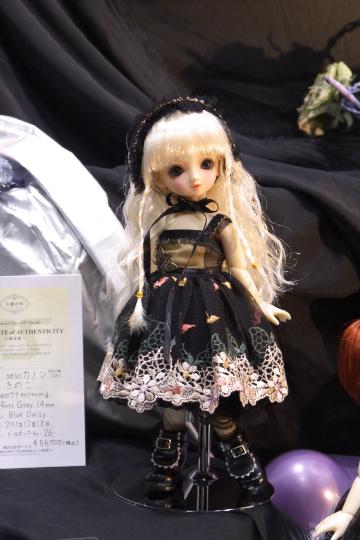 P1040941_dollpa26.jpg