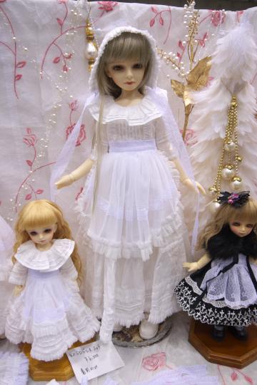 P1050184_dollpa26_edited-1.jpg