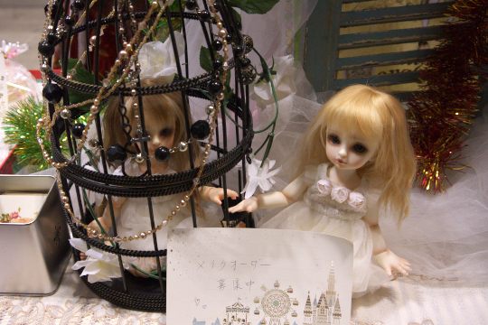 P1050396_dollpa26_edited-1.jpg