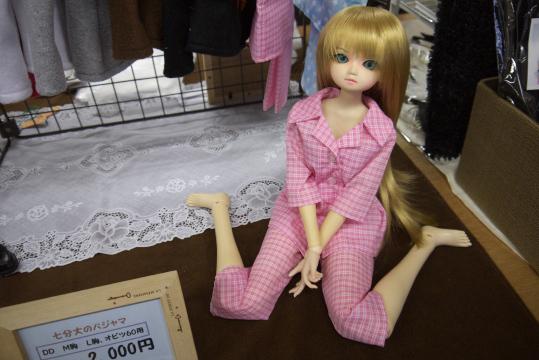 P1050884_dollshow33_edited-1.jpg