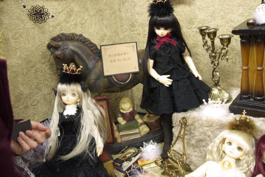 P1050889_dollshow33_edited-1.jpg
