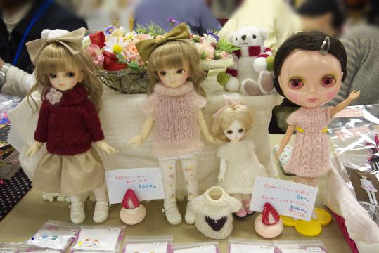 P1050922_dollshow33_edited-1.jpg