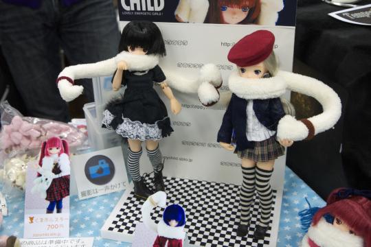 P1050946_dollshow33_edited-1.jpg