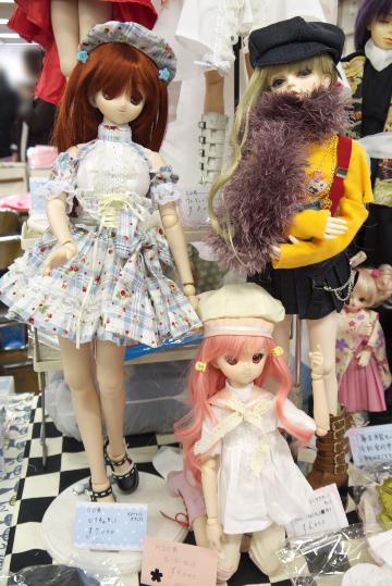 P1050954_dollshow33_edited-1.jpg