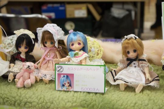 P1060135_dollshow33_edited-1.jpg