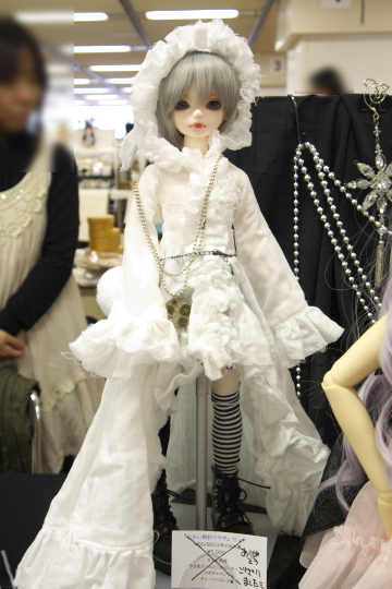 P1060151_dollshow33_edited-1.jpg