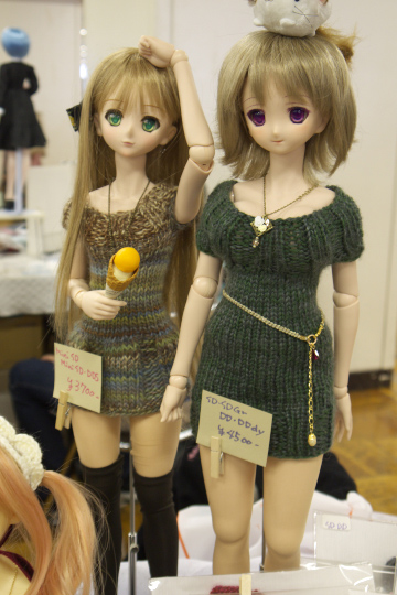 P1060158_dollshow33_edited-1.jpg