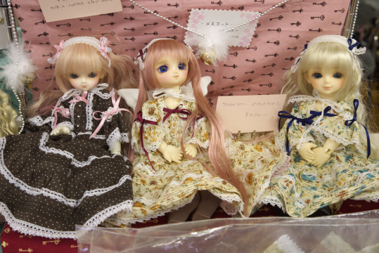 P1060185_dollshow33_edited-1.jpg