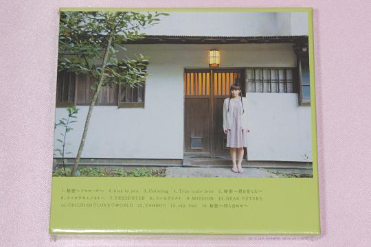P1060687_himitsu_edited-1.jpg
