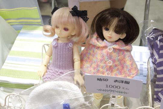 P1080062_dollpa27_edited-1.jpg