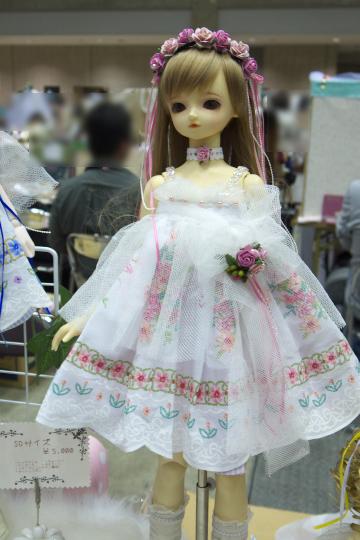 P1080294_dollpa27_edited-1.jpg