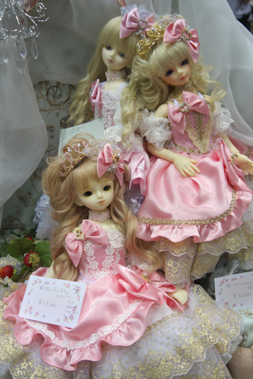 P1080451_dollpa27_edited-1.jpg