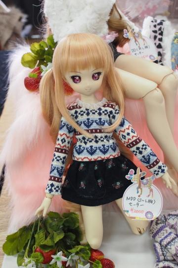 P1201945_dollshow36.jpg