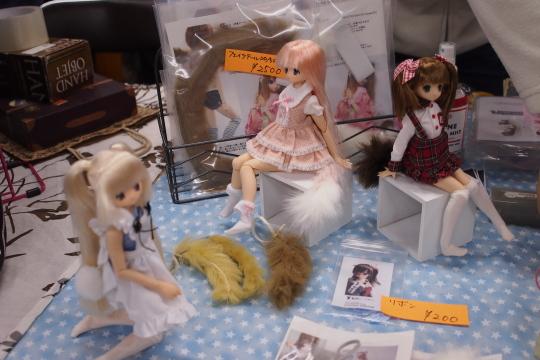 P1201982_dollshow36.jpg