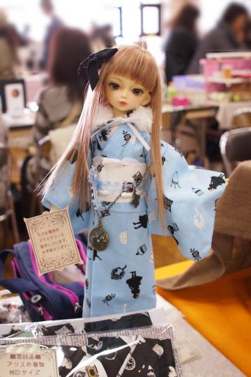 P1202062_dollshow36_edited-1.jpg
