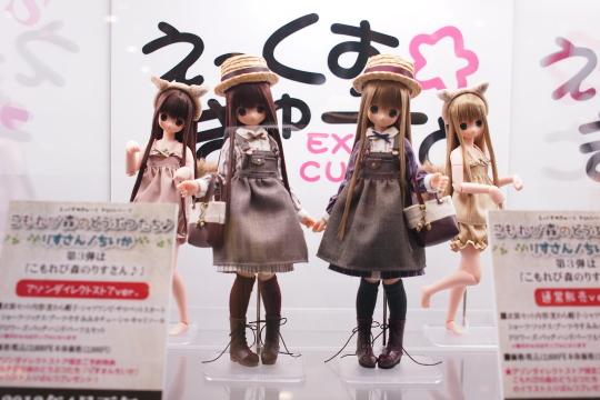 P1202160_dollshow36.jpg