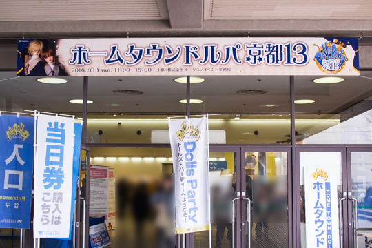 P3130111-dpkyoto13_edited-1.jpg