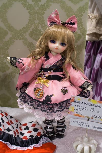P3156296-htd_kyoto11.JPG