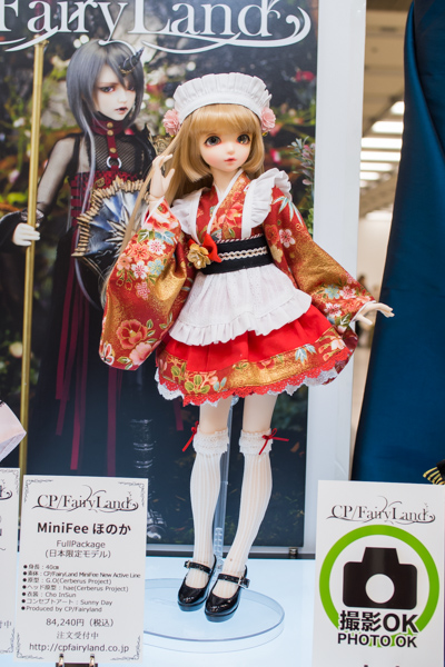 P3246896-idoll55.jpg