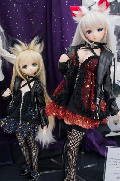 P3246989-idoll55.jpg