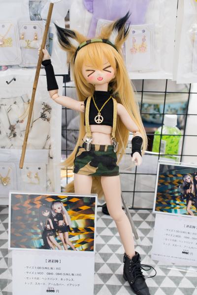 P3246990-idoll55.jpg