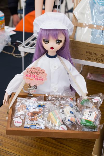 P3247005-idoll55.jpg