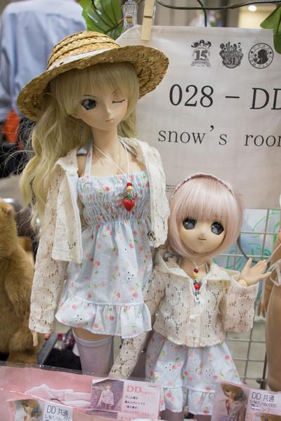 P5051555-dp31.JPG