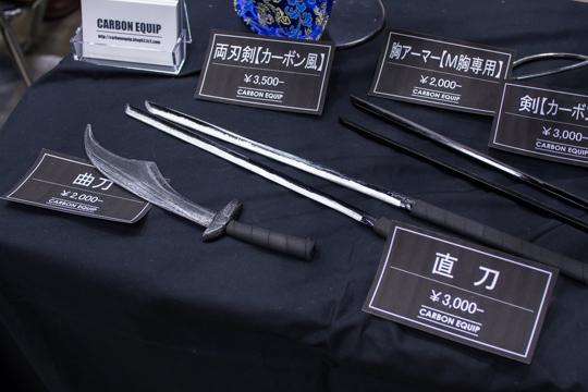 P5067099-dp33.JPG
