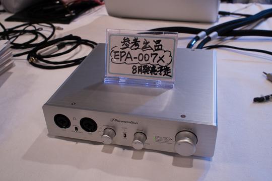 P5101713-hp.jpg