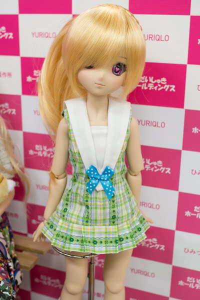 P7132218-idoll.JPG