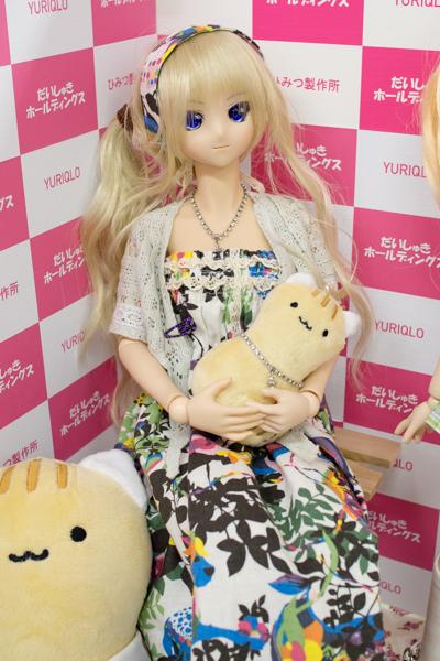 P7132219-idoll.JPG