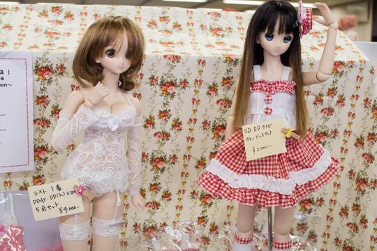 P7132228-idoll.JPG